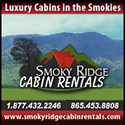 Smoky Ridge Cabin Rentals