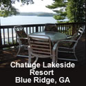 Chatuge Lakeside Resort Blue Ridge GA
